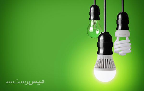 لامپهای جدید بگیرید